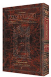 Talmud - Schottenstein French Ed Talmud - FULL-SIZE