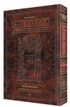 Talmud - Schottenstein French Ed Talmud - FULL-SIZE