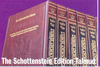 Talmud - Schottenstein English Edition FULL-SIZE
