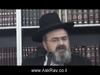 הרב אהרון אבוטבול חתנו של מרן הרב עובדיה שליט''א