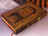 ש''ס עוז והדר חתנים ענק עור 26 כרכים