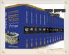 סט התנ''ך המבואר סט תורה נביאים כתובים