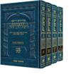משניות שוטנשטיין 26 כרכים