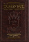 Talmud - Schottenstein English Edition Daf Yomi Size