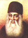 אייבשיץ, יהונתן ב''ר נתן נטע
